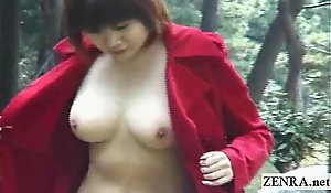 Subtitled japanese public nudity with the addition of uncensored oral