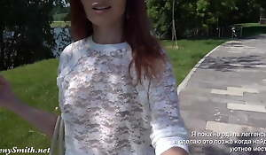 All women telephone call that skirt. Jeny Smith flashing pussy in park